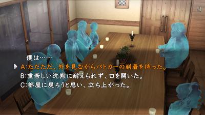 Shinkama01