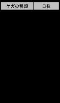 Kega02