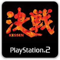 Ps2_archives_kessen