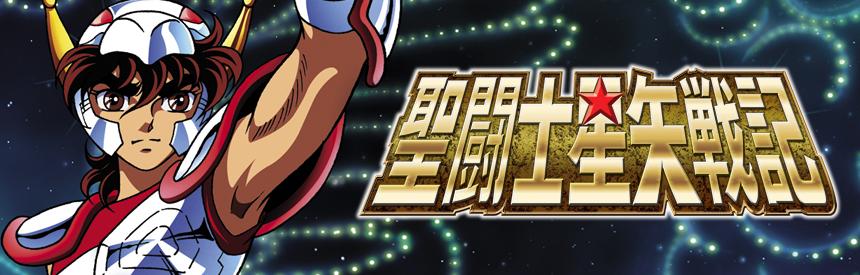 Seiya_banner
